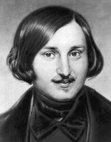 в гоголь знакомство с а пушкиным